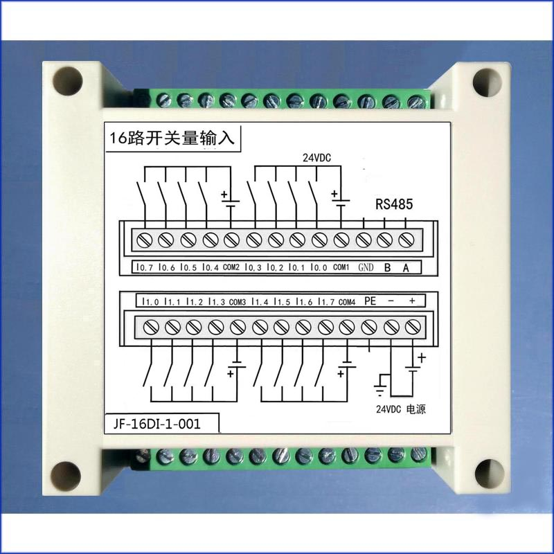 16-way Switch Input (Photoelectric Isolation) Isolation 485 MODBUS Protocol Supports Common Yang and Common Yin16-way Switch Input (Photoelectric Isolation) Isolation 485 MODBUS Protocol Supports Common Yang and Common Yin