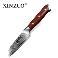 XINZUO 3.5'' Paring Knife Japanese 73 layer Damascus Steel High Quality Utility Knife Kitchen Fruit Knife with Rosewood Handle