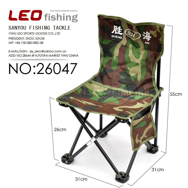 Fishing Chair Add Ons Ikea Orange On Sale Camouflage Shrink Medium Leisure Chairs Tackle