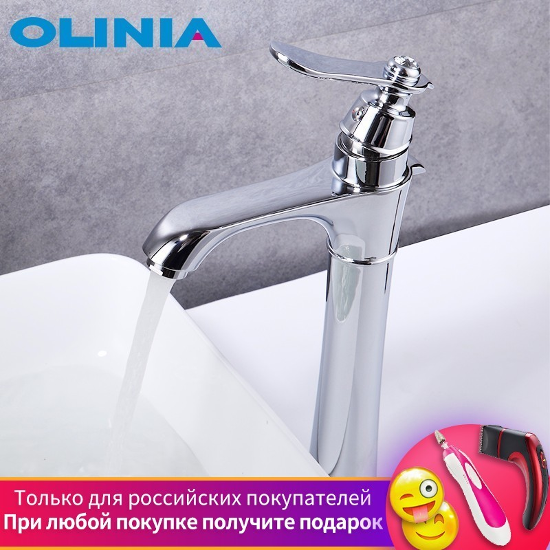 Olinia Tall Bathroom Sink Faucet Zinc Alloy Single Hole Basin Faucets Deck Mounted Bathroom Sink Faucet