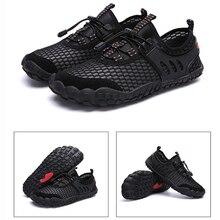 Уличная походная обувь для мужчин, нескользящая Треккинговая обувь для скалолазания, дышащая спортивная обувь, пляжная обувь, мужские кроссовки