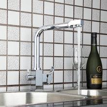 Best двойные Изливы спрей поток поворотный 360 Кухня Torneira Chrome 8483/5 бассейна раковины водопроводной воды сосуд туалет смеситель кран