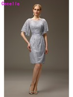 Silver Grey Short Casual Sheath Lace Mother of the Bride Groom Dresses With Sleeves Knee length Fitted Mother Wedding Party Gown