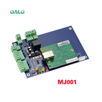 TCP/IP Ethernet Network Access Control Board Controller For 1 Door 2 RFID Reader