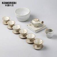 15pcs \ set crafst porcelana kung fu jogo de chá dragão em relevo gelo rachadura cerâmica conjuntos de chá 1 bule + 6 copo de chá, jogo de chá chinês