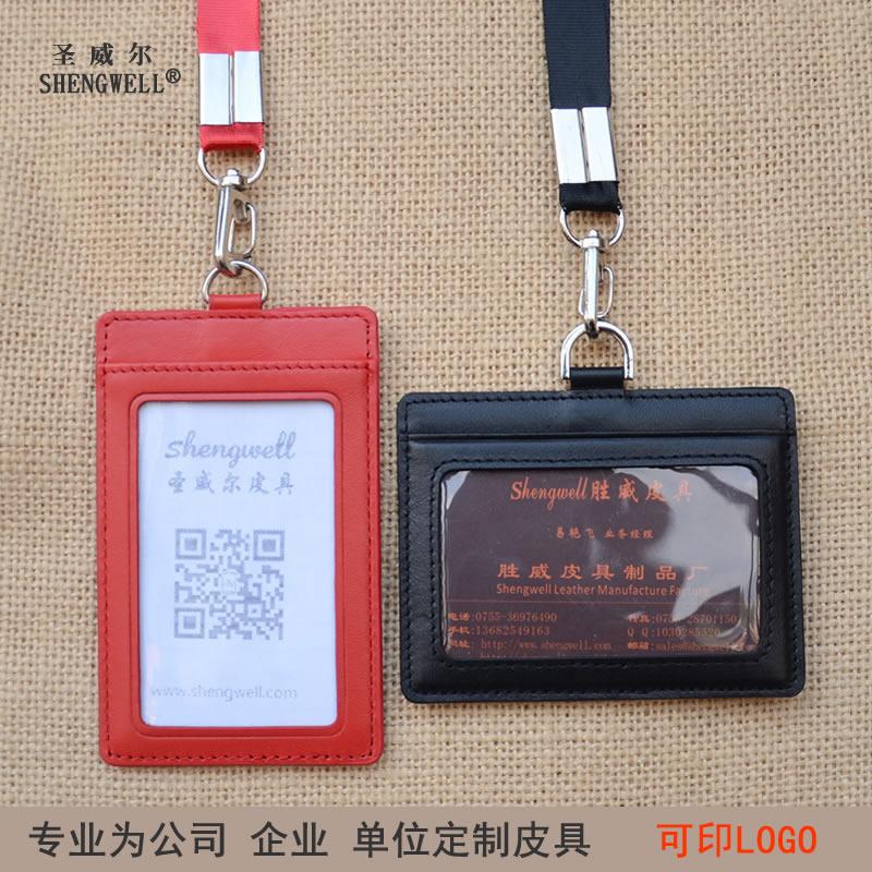 Kortfodral Äkta Läder 2-sidigt ID-märkeshållare med halsrem Logo Anpassa utskriftsföretag och kontorsmaterial