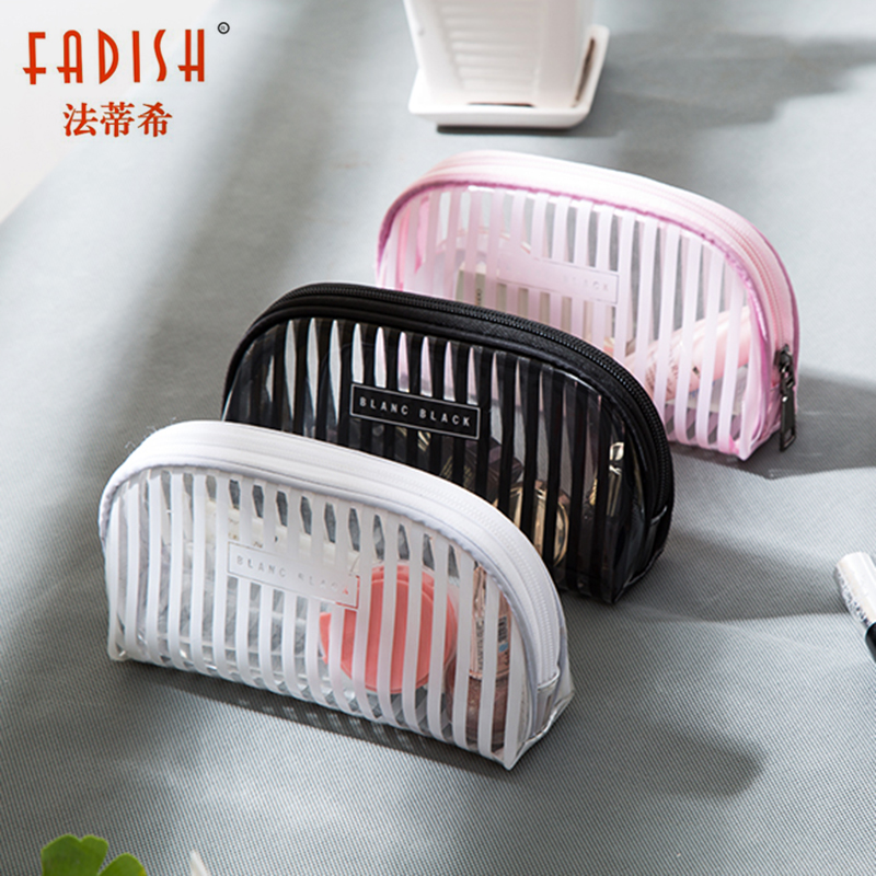Fadish Transparent Cosmetic Bag PVC Makeup Bags Travel Organizer Necessary Beauty Case Toiletry Bag Wash Make Up Pouch Striped pvc transparent wash portable organizer case cosmetic makeup zipper bathroom jewelry hanging bag travel home toilet bag