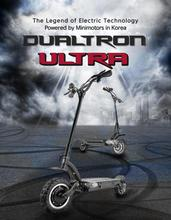 Dualtron 3 ULTRA-V2  LIMITED  Electric Scooter 60V  2700W