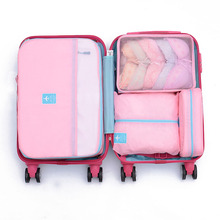 5SETS / LOT  Travel Stroage Bags Set Fashion Pink Suitcase Tidy Clothes Bag Packing Cube Set Luggage Organizer Pouch Wholesale