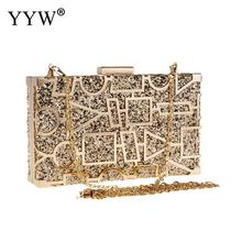 YYW Zinc Alloy Clutch Bags For Women 2019 Sequin Evening Bag New Fashion Elegant Geometric Chain Shoulder Box Clutches
