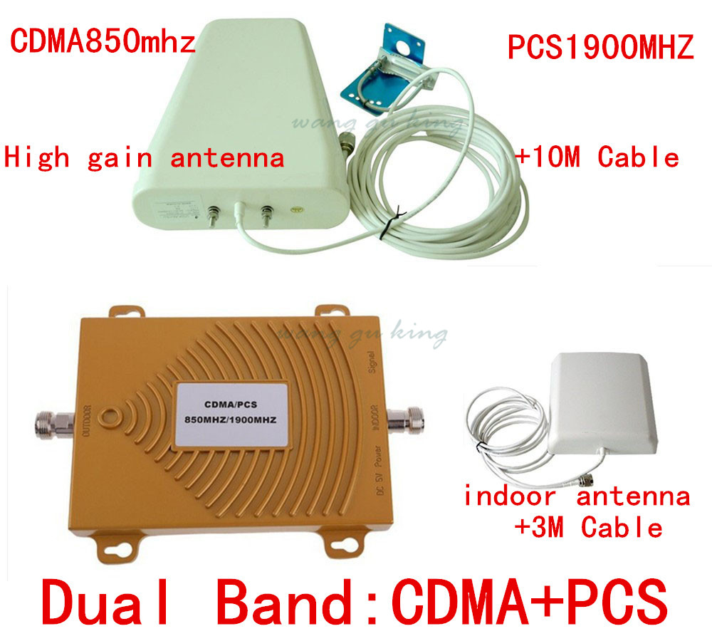 High gain Dual band CDMA 850Mhz + PCS 1900Mhz Cell Phone Signal booster KIT Mobile Signal repeater amplifier Double signal barHigh gain Dual band CDMA 850Mhz + PCS 1900Mhz Cell Phone Signal booster KIT Mobile Signal repeater amplifier Double signal bar