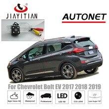 JiaYiTian задняя камера для Chevrolet Bolt EV CCD/ночного видения/резервная камера/камера заднего вида номерной знак камера