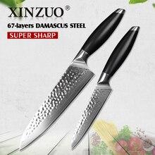XINZUO 2 PCS Kitchen Knives Sets Damascus Steel Razor Sharp Durable Blade Chef Utility Knife Black