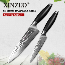 XINZUO 2 pcs kitchen knives sets Damascus steel kitchen knife sharp slicing chef utility knife with