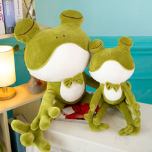 Cartoon Plush Frog Toys Soft Stuffed Down Cotton Frog Prince Toys Plush Animals Doll Children's Xmas Gifts(China)