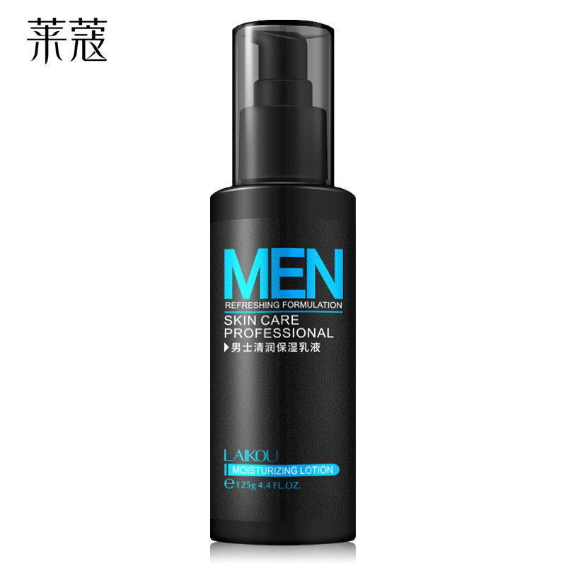 LAIKOU 125g Men Moisturizing Lotion Oil-control Whitening Sunscreen Lotion Facial Cream Skin Care Cosmetics