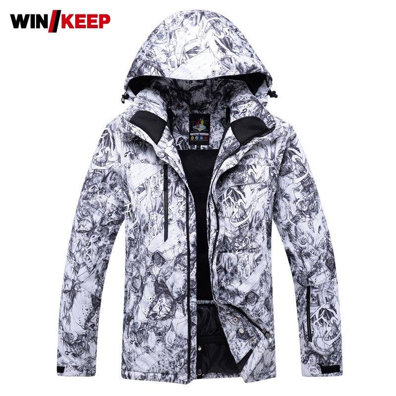 Marque haute qualité hommes Snowboard veste de ski imprimé neige chaud coupe-vent manteau à capuche tenue de ville manteau de Snowboard