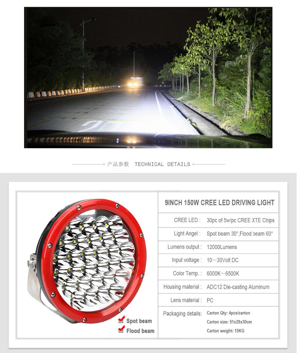 9inch-150W-LED-OFFROAD-L-05