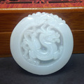 Natural White Jade wealth luck Carved dragon jade Good jade amulet chinese dragon propitious round pendant