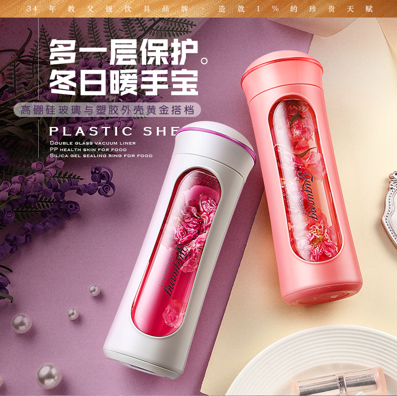 Travel Drinkware Portable Glass flower Tea Glass Bottle Tea Infuser Water Bottle Stainless Steel Filters The Tea Filter Fuguang