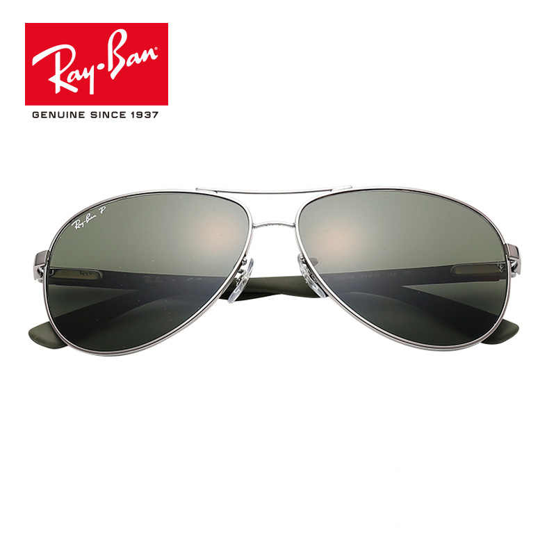 cb2107f4eb63a Detail Feedback Questions about Polarized Sunglasses RAYBAN 100% Original  Male Sun glasses Men s Driving Shades RB8313 004 N5 on Aliexpress.com