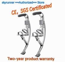 Skyrunner Прыжки ходули (Вес 110 ~ 155lbs/50 ~ 70 кг) для взрослого серебряной Цвет прыгать сваях/Перейти Обувь/Летающий Обувь/Спорт на открытом воздухе