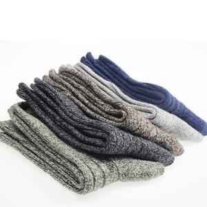 Image 2 - Veridical 5 Pairs/Lot Men Short Socks Wool Merino Thermal Warm Socks Winter Thick Weed Socks Good Quality Meia Masculina Solid