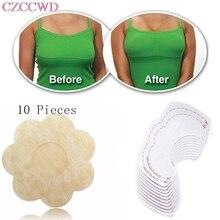 Силиконовая лента для подтяжки груди Женские аксессуары сексуальный пуш-ап пирожки невидимая накладка на сосок бюстгальтер лента для груди наклейка клей 10 шт