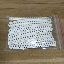 Купить с кэшбэком Free shipping  0805 SMD Resistor Kit Assorted Kit 1ohm-1M ohm 1% 33valuesX 20pcs=660pcs Sample Kit