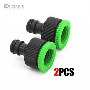 Image 5 - MUCIAKIE adaptador de tubo para manguera de riego, 2 uds., hilo femenino de 1/2 y 3/4, conector rápido, para jardín, Syst