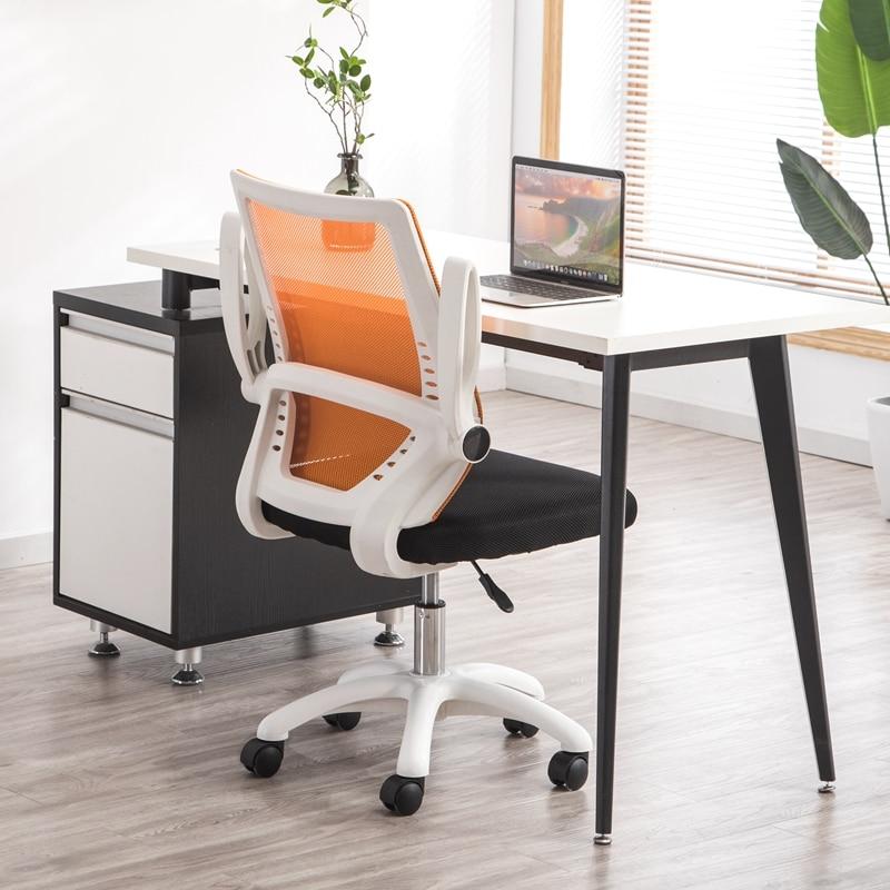 Office Computer Chair Ergonomic