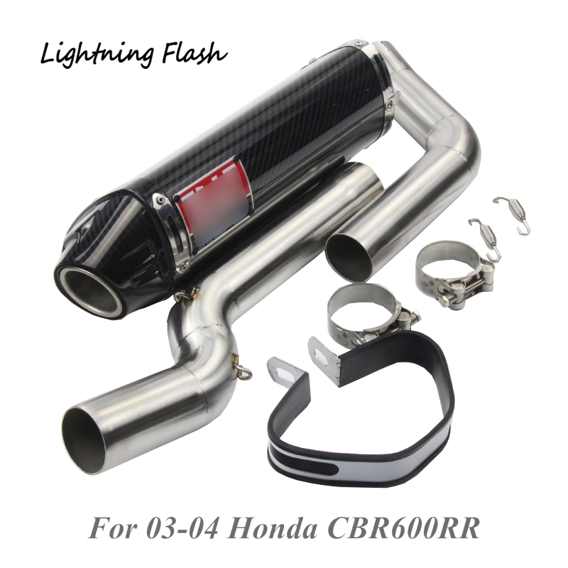 For 03 04 Honda CBR600RR Full Exhaust System Stainless Steel Front Mid Pipe Carbon Fiber Tail Pipe No DB Killer Under Cushion