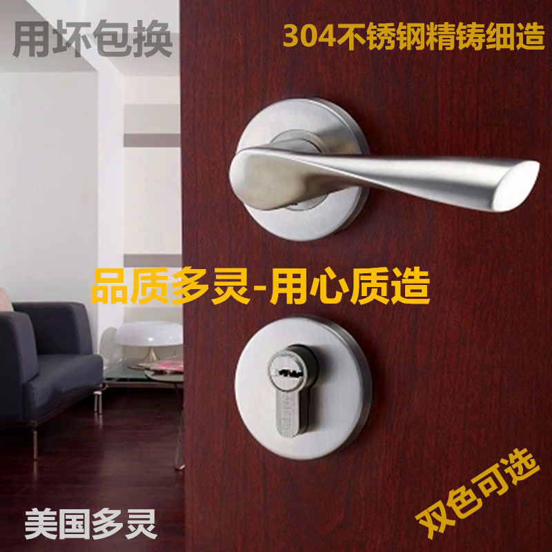 wooden door locks interior bedroom handle lock minimalist solid wood