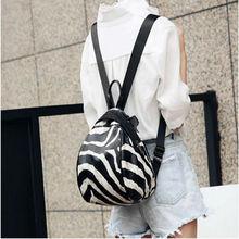 Новая коллекция Летние Стильные Зебра полосатый рисунок женщины рюкзак из мягкой искусственной элегантный дизайн отдельных Рюкзак Повседневная дорожная сумка