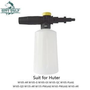 Image 1 - City wolf high pressure washer foam cannon for Huter W105 AR W105 G W105 GS W105 QC W105 P(old) W105 QD W135 AR car accessories
