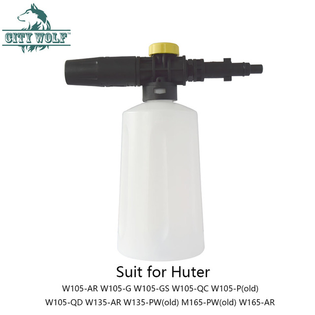 City wolf high pressure washer foam cannon for Huter W105 AR W105 G W105 GS W105 QC W105 P(old) W105 QD W135 AR car accessories