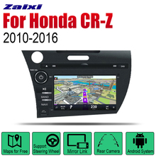 Android Car Radio Stereo GPS Navigation For Honda CR-Z 2010~2016 Bluetooth wifi 2din Multimedia Player Audio