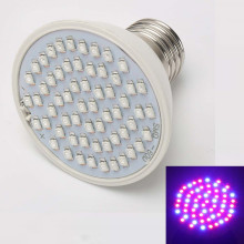 60 LEDs Grow Light E27 AC85-265V Full Spectrum Indoor Plant Lamp For Seedling Vegs Flower Hydroponic System Plant Light