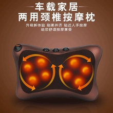 Neck Massager  Cervical Shiatsu Massage Neck Back Waist Body Car Home Electric Multifunctional Massage Pillow Cushion