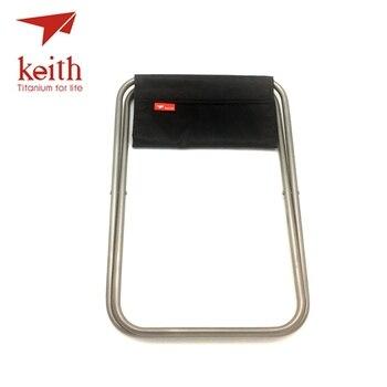 Складной стул Keith из чистого титана, супер светильник, портативный уличный для походов, кемпинга, рыбалки, всего 247 г