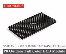 LYSONLED 100pcs/lot IP65 Waterproof P8 Full Color Led Display Module 256*128mm, P8 Outdoor Led Module For LED Video Display