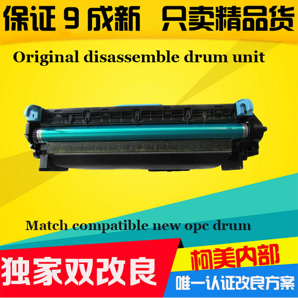 For Konica Minolta Bizhub 223 283 282 363 423 drum unit including developing unit / Original disassemble 80%-90% new / Improved 1pcs longlife opc drum for konica minolta bizhub pro 920 950 951 k7075 7085 di750 850printer