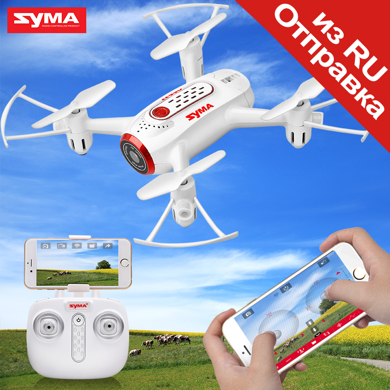 Original SYMA X22W RC Helicopter Quadcopter Drone With Camera FPV Wifi Real Time Transmission Headless Mode Hover Function Toys syma x56 rc drone 4ch remote control helicopter foldable quadcopter 2 4g hover without camera real time sharing headless toys