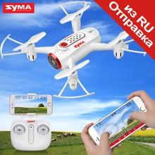 Original SYMA X22W RC helicóptero cuadricóptero Drone con cámara FPV Wifi transmisión en tiempo Real modo sin cabeza Hover función Juguetes