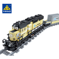 KAZI Battery Powered Electric Horse Tuk Tai Train Assembled Train Container Track Assembled Building Children S