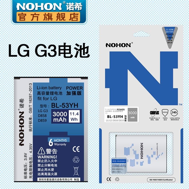 Original NOHON New Battery for LG G3 D830 D850 D851 D855 D858 D859 VS985 F400K S