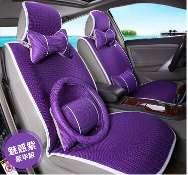 10 PCS Set Cute Car Seat Covers 2014 New Silk Interior Universal 5 Auto At All Seasons In Automobiles From