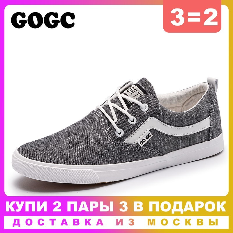 GOGC 2019 New spring Casual Shoes Men Sneakers Canvas Shoes Men Flat Shoes Lace Up Vulcanized Shoes Men Loafers slipony G948
