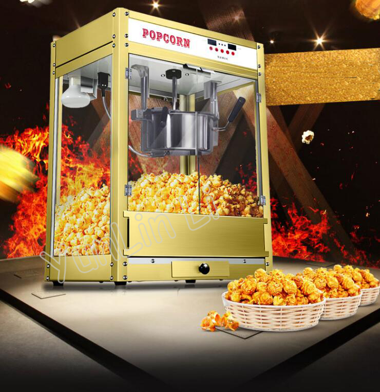 Commercial Popcorn Machine Automatic Spherical & Butterfly Popcorn Maker Electric Popcorn Making Machine AL-805 1200w commercial nano coating nonstick popcorn machine electric stainless steel 8oz oil spherical popcorn maker machine