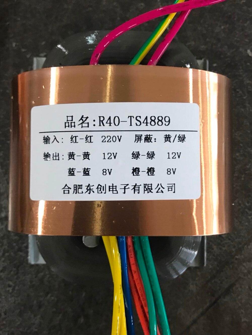 2*12V 1.25A 2*8V 1.25A R Core Transformer 50VA R40 custom transformer 220V copper shield output for Power supply amplifier 16v 0 16v 1a 2 9v 1a r core transformer 50va r40 custom transformer 110v 110v copper shield output for power supply amplifier